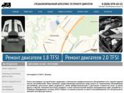 Автосервис в СЗАО \ Путилковское шоссе \ Химки \ Ленинградское шоссе