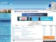 Официальный сайт провайдера protvino.net, г. Протвино