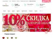 Интернет-магазин цветов FloralClub. Круглосуточная доставка букетов и цветочных композиций. (Россия, Московская область, Москва)