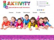 Дошкольный центр развития ребенка. Тел. +7 (4212) 93-82-23. (Россия, Нижегородская область, Нижний Новгород)