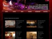 Агентство недвижимости «ЦентрГрупп» - снять квартиру в Казани, продажа и аренда квартир, купить