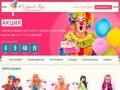 Организация детских праздников в Уфе. Аниматоры, ростовые куклы. (Россия, Башкортостан, Уфа)
