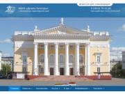 Дворец культуры, г. Железногорск, Красноярский край |