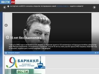 Vesti22.tv