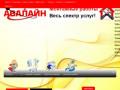 Электромонтажные работы, сантехнические работы, установка кондиционеров в Челябинске. (Россия, Челябинская область, Челябинск)