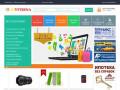 Irvitrina.ru — ИрВитрина - интернет магазин владикавказ, интернет-магазины владикавказа