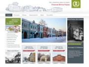 Маршрут пешей прогулки по городу Кирову, достопримечательности города