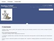 Займы под залог ювелирных изделий, бытовой и цифровой техники Ломбар АЛМА г.Краснокамск