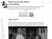 Rubtsoff.ru