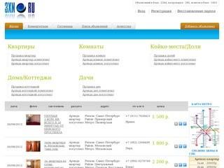 3xN - Частные объявления об аренде и продаже жилья в Санкт-Петербурге