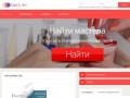 Ногтевой сервис (Россия, Волгоградская область, Волгоград)