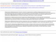 Перекидные информационные системы из оргстекла в Санкт Петербурге - купить, заказать недорого