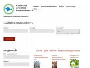 Крымское агенство недвижимости | Недвижимость - основа Вашей стабильности
