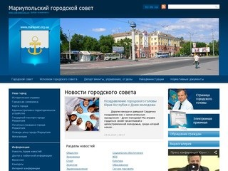 Marsovet.org.ua