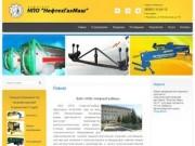 Официальный сайт ЗАО НПО НефтехГазМаш