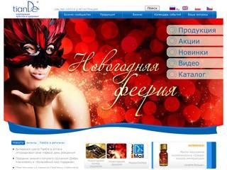 TianDe - Косметика для красоты и продукты для здоровья. Государственные заводы Китая