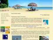Отдых в Ейске | Ейск | Домик у моря | Обустроенное жилье для полноценного отдыха на море