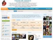 Сайт знакомств Сахалина. Познакомится на Сахалине