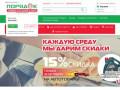 «Порядок»: интернет-магазин хозяйственных товаров (Россия, Тамбовская область, Тамбов)