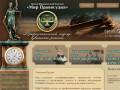 Услуги юриста по гражданским делам. (Россия, Нижегородская область, Нижний Новгород)