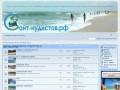 Сайт знакомств нудистов. Карты нудистских пляжей России и Крыма