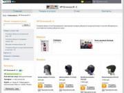ИП Блинова В.С. (Производство и реализация головных уборов из натуральной кожи и текстиля)