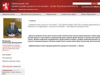 Ertilcity.ru