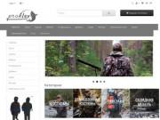 Интернет мазагин Проклев товары для рыбалки и охоты кипить, лучшая цена в Украине ! (Украина, Одесская область, Одесса)
