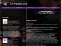 Создание, продвижение, сопровождение сайтов в Ижевске (Телефон в Ижевске — (3412) 77-07-31)