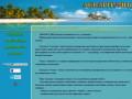 Аквариумистика (аквариумные гидробионты, растения, аксессуары) (Россия, Смоленская область, Смоленск)