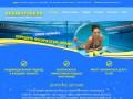В настоящее время все больше людей начинают заниматься спортом. Аквааэробика - это один из самых эффективных видов фитнеса. (Россия, Ростовская область, Ростов-на-Дону)