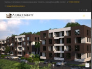ЖК «Люксембург» — Квартиры и Таунхаусы в Сочи от застройщика