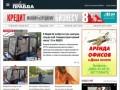 Ежедневная газета Марий Эл