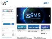 СМС-рассылки по всему миру (smsc, sms-шлюз, smpp-сервер) - bytehand.com