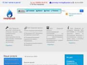 Прометей Иваново, строительно-монтажная компания (Россия, Ивановская область, Иваново)
