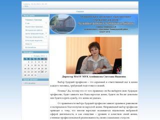 сайт знакомств в станице ленинградской краснодарского края