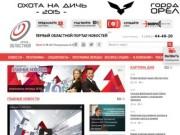Obl1.ru