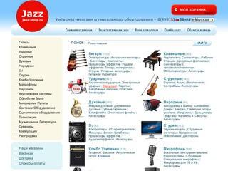 Сеть магазинов музыкального оборудования