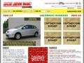 Продажа автомобилей в Серпухове, Чехове и районах