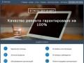 IT-Service  Ремонт компьютеров и ноутбуков Скорая компьютерная помощь Интернет реклама  Продвижение сайтов (Россия, Приморский край, Владивосток)
