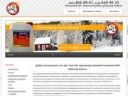 """Торгово производственная компания ООО """"Мастер-Класс&quot"""