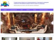 Жирновский дом-интернат для престарелых и инвалидов