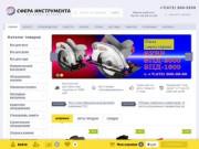 Купить электроинструмент, сварочный аппарат, расходные материалы в Воронеже