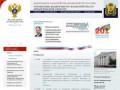 Управление Федерального казначейства по Архангельской области