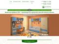 Официальный сайт мебельной фабрики ЛЕЯ в России, интернет магазин в Москве