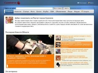Ответы к н а сенина русский язык егэ 2014, егэ по математике минимальный балл