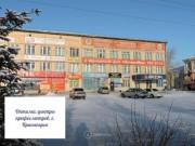 Медицинский центр ОптимаМед напроспекте имени газеты Красноярский рабочий