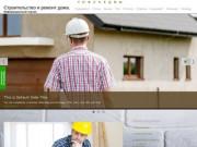 Портал о строительстве и ремонте частного дома (Россия, Иркутская область, Иркутск)