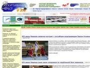 Sportbrest.com