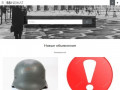 SSINDIKAT.COM - это антикварная площадка №1, целью которой является объединить всех фанатов культурных и исторических ценностей, а так же, не равнодушных к коллекционированию старины и антиквариата. (Россия, Московская область, Москва)